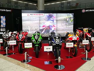 第44回東京モーターサイクルショー