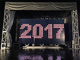 丹後カウントダウン to 2017