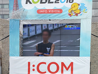 第6回神戸マラソン(Kobe Marathon 2016)
