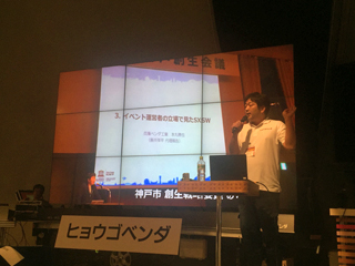 名古屋テレビ放送:次世代放送機器展示会「メ~テク2016」