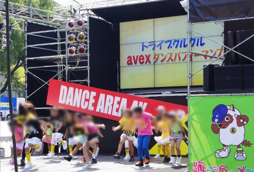 メ~テレ秋祭り 2014